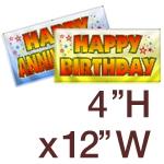 4' H x 12' W