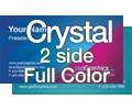 Crystal (Hi-Gloss) Laminated - 2 Sided Full Color