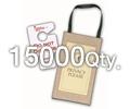 Door Hangers Gloss Book 15000