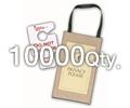 Door Hangers Gloss Cover 10000