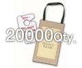Door Hangers Gloss Cover 20000