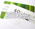 Matt - 2 Sided Full Color 2500