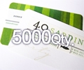 Matt - 2 Sided Full Color 5000