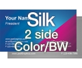 Silk Laminated - 2 Sided Color/BW