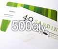 UV Coated (Hi-Gloss) - 2 Sided Color/BW 500